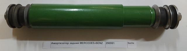 Амортизатор задний MERCEDES-BENZ