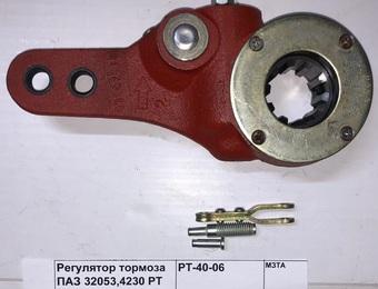Рычаг регулировочный тормоза правый мост Канаш ПАЗ 4230 РТ-40-06