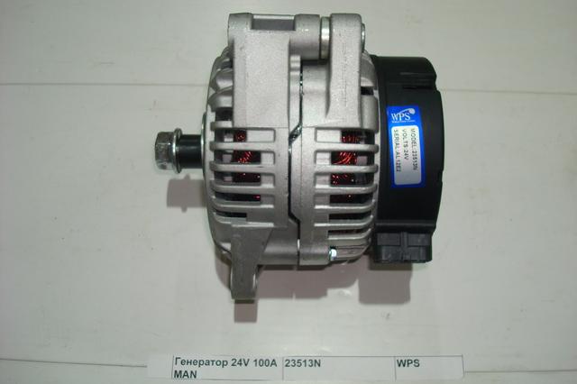 Генератор 24V 100A MAN