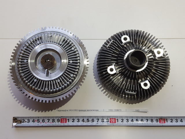 Гидромуфта УАЗ-3163 привода вентилятора