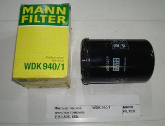Фильтр топливный M18x1.5 H144 D93 d71/62 KHD LIEBHERR WDK9401