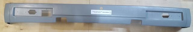 Бампер задний ПАЗ 3205 (пластик)  (серый)