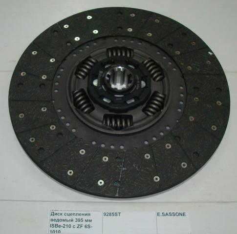 Диск сцепления ведомый 395 мм ISBe-210 с ZF 6S-1010