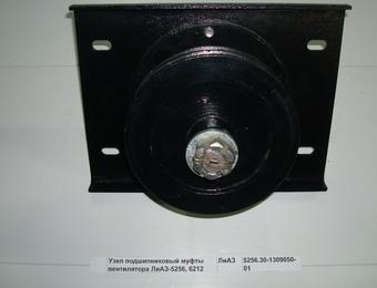 Узел подшипниковый муфты вентилятора ЛиАЗ-5256, 6212