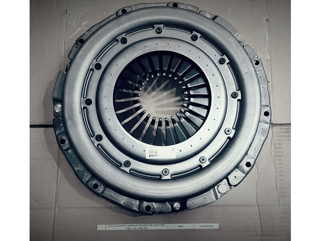 Диск сцепления нажимной 362 мм Н=80 EQB14020, ISBe-185, ISBe-150