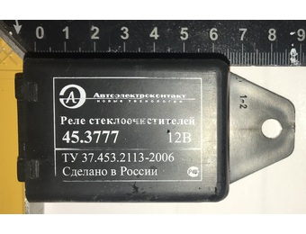 Реле стеклоочистителя 45.3777 ПАЗ 12V