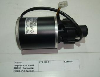 Насос циркуляционный U4856   большой (6000 л/ч) Kormas