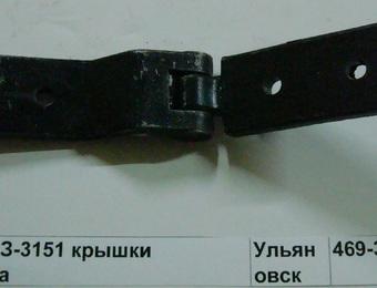 Петля УАЗ-3151 крышки багажника