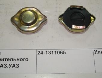Пробка расширительного бачка ГАЗ.УАЗ металл