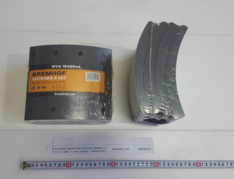 Накладка тормозной колодки Турция (к-т 8 шт.)   рем. + 2 мм. (сверл., 160мм) ПАЗ