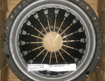 Диск сцепления нажимной  ПАЗ-4230,Валдай   (ГАЗ)