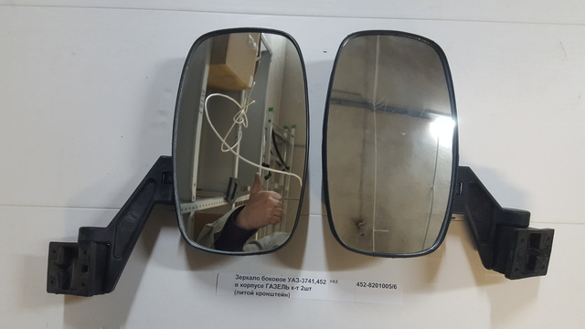 Зеркало боковое УАЗ-3741,452 в корпусе ГАЗЕЛЬ к-т 2шт (литой кронштейн)