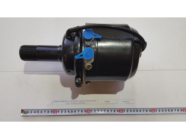 Камера тормозная ЛиАЗ-5256 задняя с энергоаккум. 12/20 ( BY9225) (EXOVO)