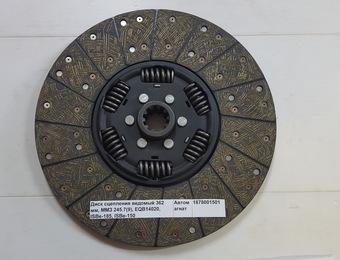 Диск сцепления ведомый 362 мм, ММЗ 245.7(9), EQB14020, ISBe-185, ISBe-150