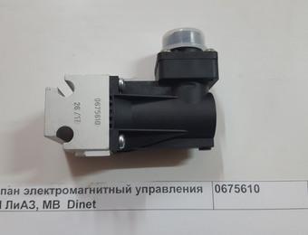 Клапан электромагнитный управления КПП ЛиАЗ, MB  Dinet