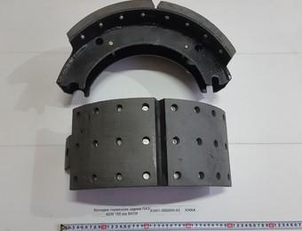 Колодка тормозная задняя ПАЗ-4230 180 мм ВАТИ