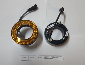Указатель поворота задний (кольцо) Автоэлектроконтакт