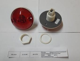 Фонарь габаритный задний верхний красный ЛиАЗ 5292, 6213 Автоэлектроконтакт