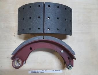 Колодка тормозная ПАЗ-3204  с роликом (накл. FOMAR)