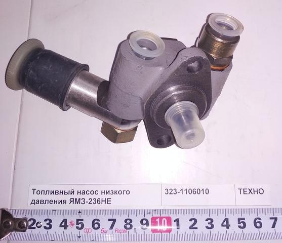 Топливный насос низкого давления ЯМЗ-236НЕ