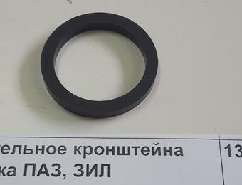 Кольцо уплотнительное кронштейна разжимного кулака ПАЗ, ЗИЛ