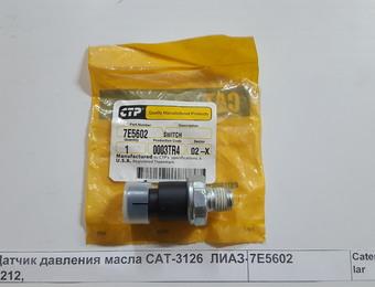 Датчик давления масла CAT-3126  ЛИАЗ-6212,