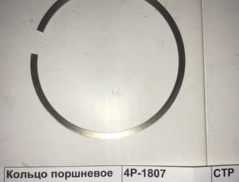 Кольцо поршневое среднее CAT-3116   Лиаз-5256,