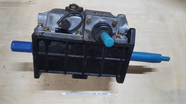 КПП УАЗ-315195 Хантер СБ (5-ст.) АДС