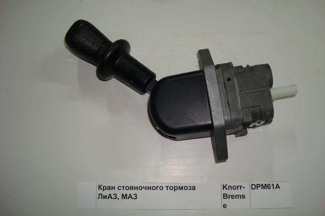 Кран стояночного тормоза  ЛиАЗ, МАЗ