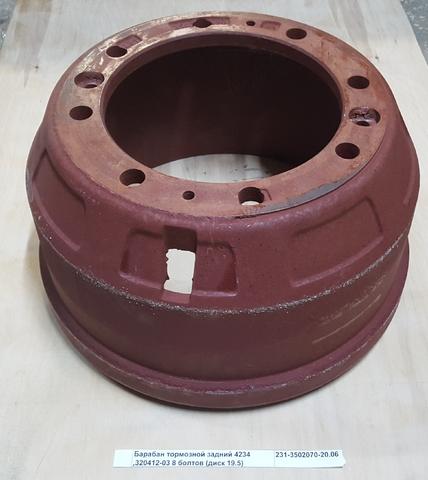 Барабан тормозной задний 4234 ,320412-03 8 болтов (диск 19.5)