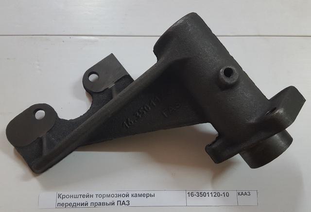 Кронштейн тормозной камеры передний правый ПАЗ