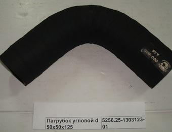 Патрубок угловой d 50х50х125
