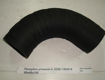 Патрубок угловой d-68х68х150