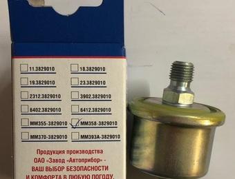 Датчик давления масла 24VЛИАЗ-5256 MM-358