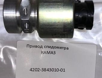 Датчик спидометра (4 конт)  ЛИАЗ,КАМАЗ,МАЗ,ПАЗ 4202.3843