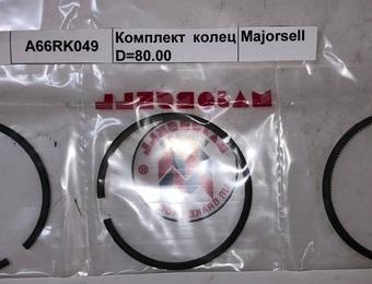 Кольцо 1-цилиндрового компрессора LK3875  Ø- 80 (двиг.Cummins) A66RK049 ПАЗ