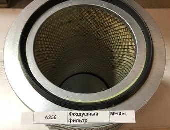 Фильтр воздушный A 256