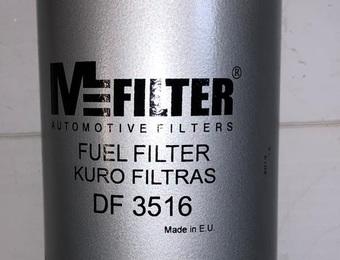 Фильтр топливный DF 3516