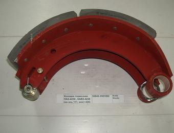 Колодка тормозная  ПАЗ-4230 , КАВЗ-4238  (на ось 111, мост 224)
