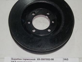 Барабан тормозной УАЗ стояночного тормоза (Ульяновск)