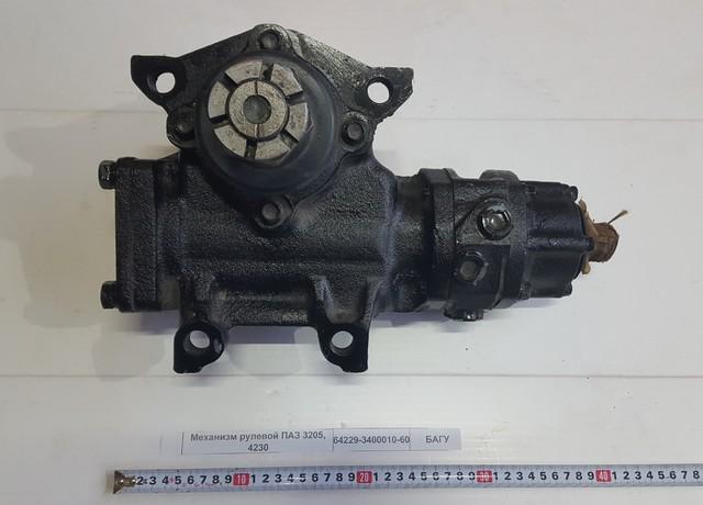Механизм рулевой ПАЗ 3205, 4230