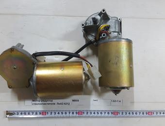 Мотор-редуктор стеклоочистителя  ЛиАЗ 6212