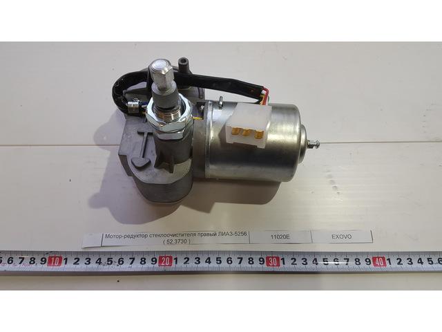 Мотор-редуктор стеклоочистителя правый ЛИАЗ-5256 ( 52.3730 )