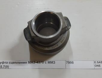 Муфта сцепления МАЗ-4370 с ММЗ 245.7(9)