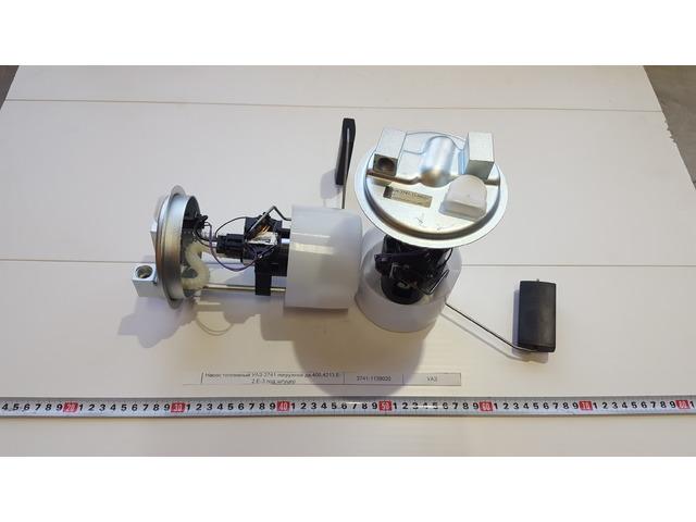 Насос топливный УАЗ-3741 погруж.дв.409,4213 Е-2,Е-3 под штуцер