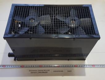 Отопитель салона ОС-2-25 (металл.) 240х390х201