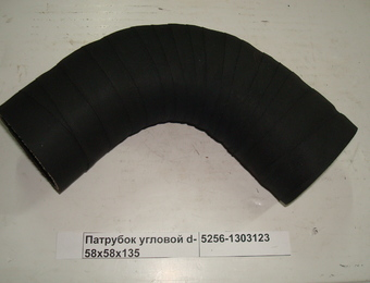 Патрубок угловой d-58х58х135