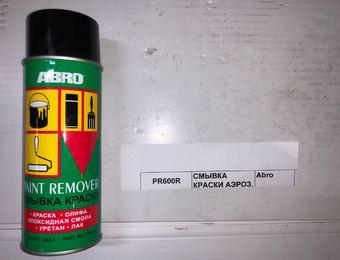Смывка краски PR-600R
