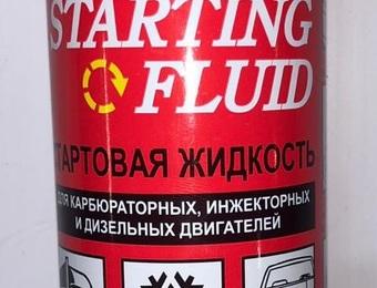 Стартовая жидкость SF-650-R