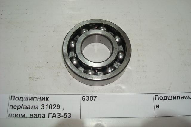 Подшипник пер/вала 31029 , пром. вала ГАЗ-53